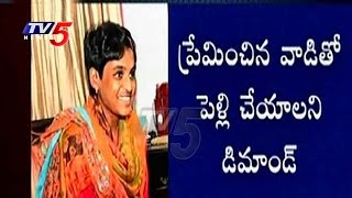 CM KCR's Adopted Daughter Wants to Marry Her Lover
