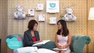 Baby Safe Sleep Series with Dr Wong Boh Boi: Latex Infant Pillow