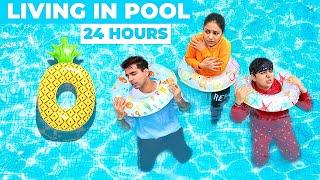 LIVING IN POOL FOR 24 HOURS CHALLENGE | Rimorav Vlogs