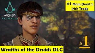 Assassins Creed Valhalla Wrath of the Druids DLC - Irish Trade - New Arrivals - Destroy Blockade