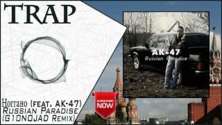 Ноггано Feat AK47  Russian Paradise Matoosh Remix