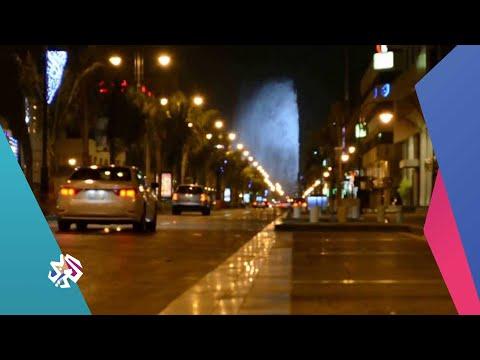 أرقى شارع في الرياض