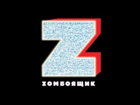 Zomboyashchik (2018) Official Trailer