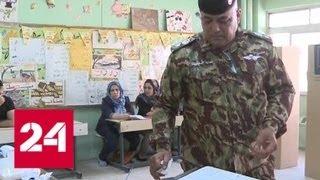 Граждане Ирака выбирают новый парламент - Россия 24