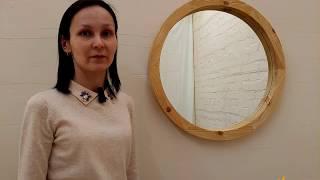 Descargar Mp3 De круглое зеркало в деревянной раме Gratis