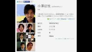 小澤征悦、大感激ハリウッドデビュー!オーディションで大役獲得のコピーのコピー