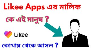 Who is owner of like app