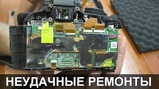 МОИ НЕУДАЧНЫЕ РЕМОНТЫ / Зеркалка Nikon, телевизор Izumi, клеевой пистолет