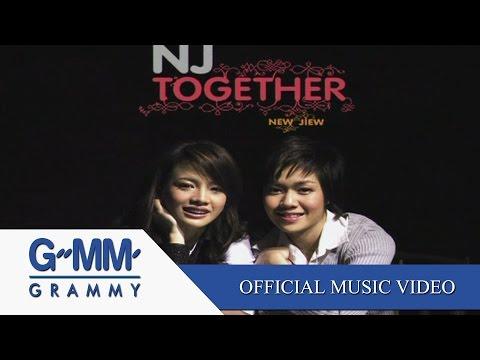 NEW & JIEW - Thum mai
