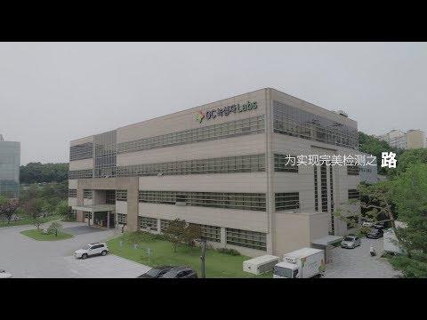 [中國語] GC Labs 2019