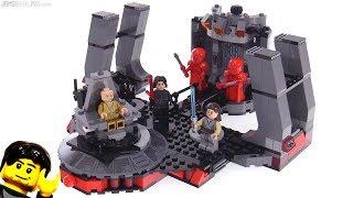 LEGO Star Wars Snoke's Throne Room reviewed! 75216
