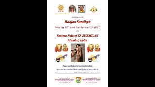 Bhajan Sandhya Performed by Y R Surmilan