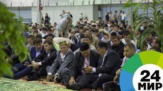 Ураза-байрам: в мечетях Астаны угощают национальными блюдами - МИР 24