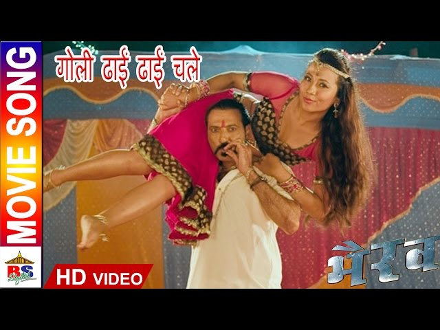 "Thumnail of ""GOLI DHAYE DHAYE CHALE"" Item Song of ""Bhairav"""