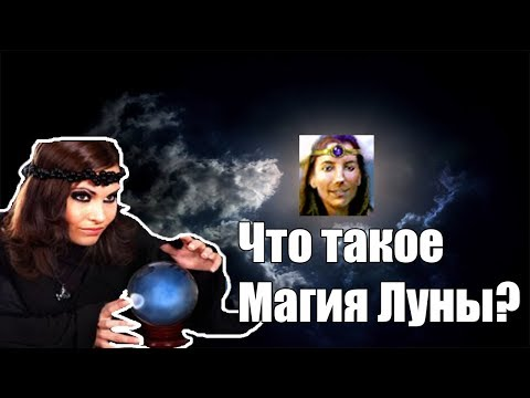 Черная магия 2 часть тайны следствия
