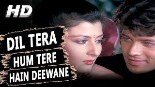 Dil Tera Hum Tere Hain Deewane | Asha Bhosle, Mohammed
