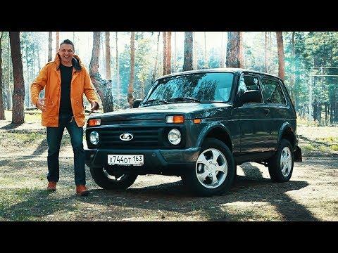 """Владельцы назвали главные """"болячки"""" новой Lada 4х4 — Российская газета"""