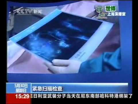 CCTV News Channel reports on the Cisco Pavilion
