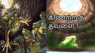 Arguing with fools shows that there are two | Tamil motivational | Vel talks | Stay smart
