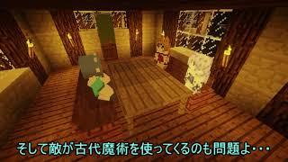 【minecraft】魔女の六の魔導書 Part9