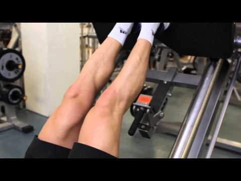 Leg Press Narrow Stance - Thighs Exercise