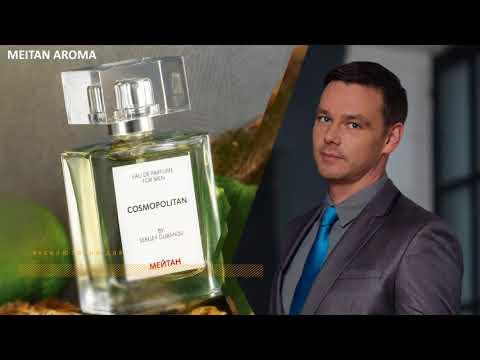Парфюмерная вода для мужчин «Cosmopolitan» MEITAN AROMA MeiTan