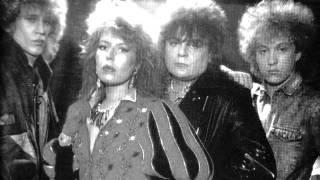 Ольга КОРМУХИНА - Я НЕ ТВОЯ, 1988
