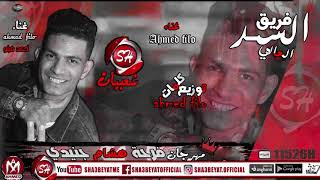 تحميل اغاني كليب مهرجان فرحة هشام جنيدي MP3