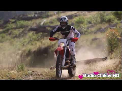 New 2013 KTM 300EXC