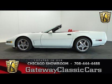 Video of '95 Corvette - KWG8