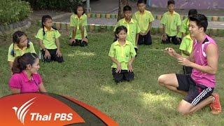ข.ขยับ - ท่าลดพุงและสร้างความแข็งแรงให้กับกล้ามเนื้อหน้าอก หัวไหล่ หลังแขนในเวลาเดียวกัน