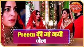 Karwa Chauth celebrated in Kundali Bhagya with full-on drama