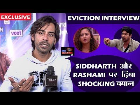 Bigg Boss 13: Arhaan Khan SHOCKING Statement On Siddharth Shukla & Rashami Desai Affair