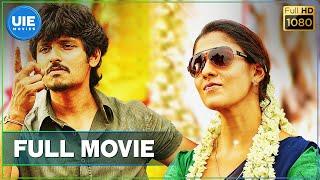 Thirunaal Tamil Full Movie | Jiiva | Nayantara | Srikanth Deva