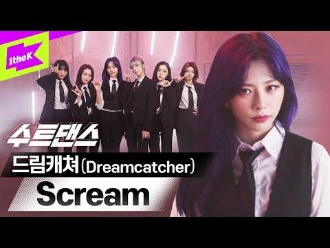 Dreamcatcher - Scream (Suit Version)