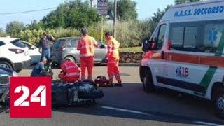 Клуни не виновен в аварии на Сардинии - Россия 24