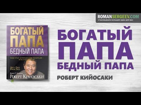 Богатейшие люди россии 2017