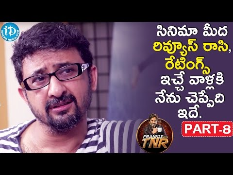 Director Teja Exclusive Interview Part #8 || Frankly With TNR || Talking Movies With iDream