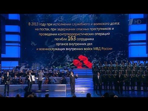 """Рождество - """"Так хочется жить"""". Концерт """"День полиции России"""" 10.11.2013 видео"""