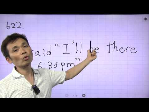 鈴木の英語 1000本ノック#070(617〜626)