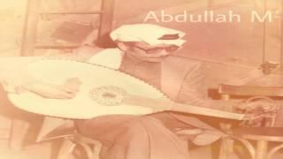 تحميل اغاني طلال مداح - عيني يا ولهانة | استديو جودة عالية MP3