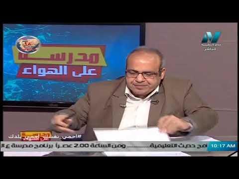 رياضيات الصف الثاني الثانوي - مراجعة على التطبيقية - تقديم أ/ خالد عبد الغني    26 ابريل 2020