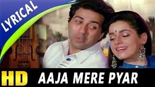 Aaja Mere Pyar Tujhe Baar Baar With Lyrics | Mohammed Aziz