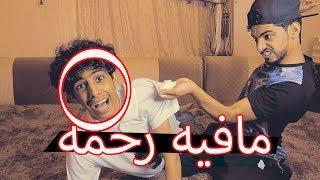 تحدي الضحك و الجلد - كل واحد حقد على الثاني #4 هههههههه