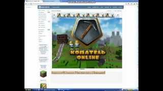 Код NoobaS в копатель онлайн