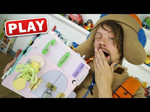 КУКУТИКИ PLAY - Волшебство - Сон про Кубик Бизиборд - Развивашки для детей