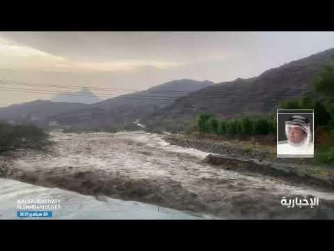 متحدث الأرصاد: سماء غائمة جزئيا على عدد من مناطق المملكة