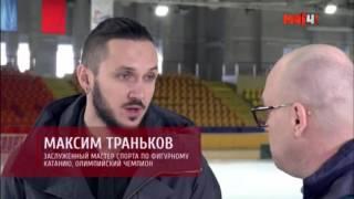 «Жестокий спорт». Фигурное катание (Матч ТВ / 26.03.17)