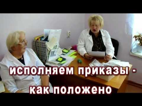 Гепатит диагностические критерии