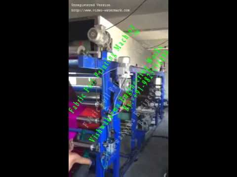 Smoke Foil Printing Machine